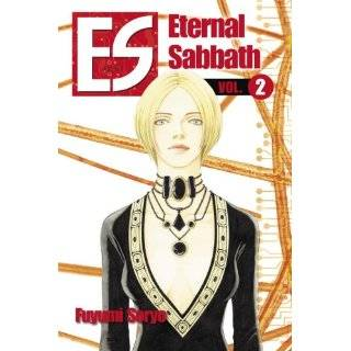 Sabbath (ES: Eternal Sabbath) (9780345491886): Fuyumi Soryo: Books