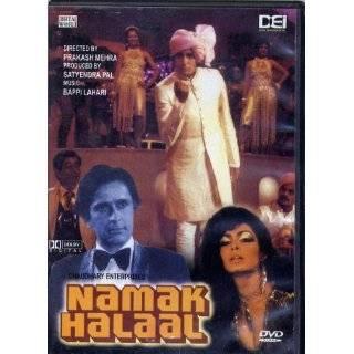 Suhaag Shashi Kapoor, Amitabh Bachchan, Rekha, Parveen