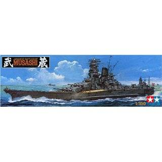 Tamiya 1/350 Japanese Battleship Yamato Toys & Games