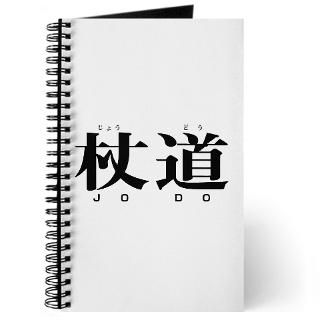 Kanji Symbol Strength Journal by kanjistrength