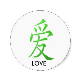 CHINESE LOVE SYMBOL STICKERS