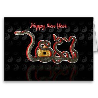 2013 Chinese New Year   Year Of The Snake Card