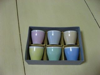 Schumann Bavaria Germany Egg Cups Small Cups