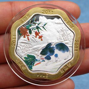 Gold Plated Silver Coin