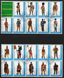 Military Uniforms Complete Set of Nineteen Stamps
