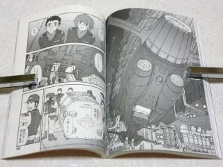 Space Battleship Yamato 2199 Manga Book 01 Star Blazers SF Anime Comic Mint Bin