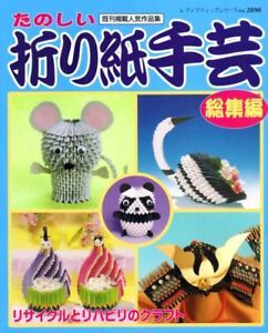 3D Block Origami Paper Craft Japanese Book Collection