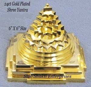 "24ct Gold Plated Energize Panchdhatu 3D Meru Shree Chakra Sri Lakshmi Yantra 6"""