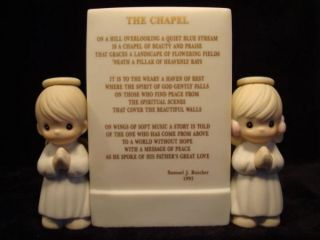 Precious Moments RARE Retired Chapel Exclusive Figurine