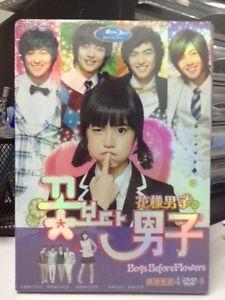 Boys Before Flowers Korean Drama DVD English Subs Bonus Mystery Gift
