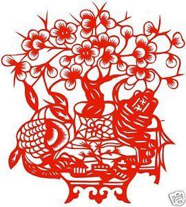 Chinese Folk Art Silhouettes Paper Cut Plum