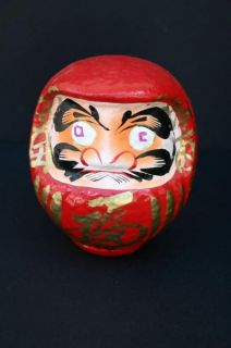 Red Paper Mache Japanese Head Folk Art Hand Painted Made in Japan