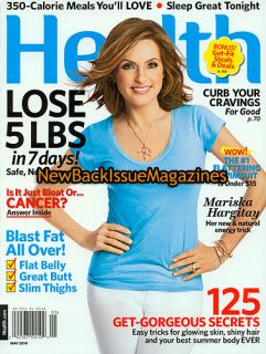 Health 5 10 Mariska Hargitay Yoga May 2010 New
