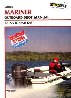 Mariner 2 275HP Outboard Motor Engine Repair Manual