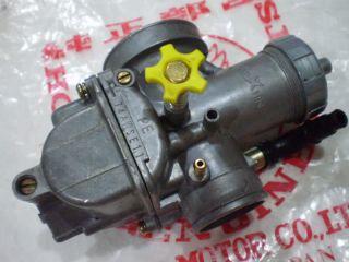 Keihin Carburetor Honda MTX MTX125 MTX150