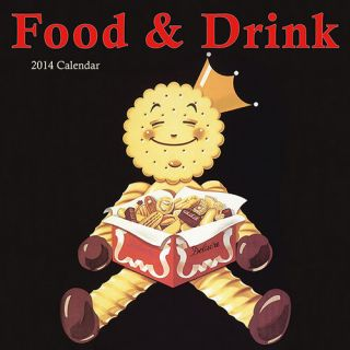 Food and Drink 2014 Poster Calendar