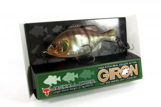 Jackall Giron Flat Side Jointed Lipless Lure Clear BG 652