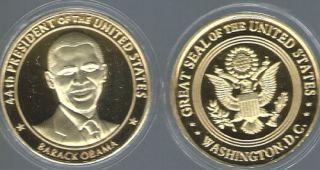 44th President Barack Obama Change Gold Commemorative Coin
