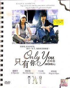 Only You Korean Drama DVD w English Subtitles