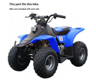 Quad Bike Honda 50cc 110cc Starter Chain Guide Fits Kazuma Kids Quads ATV