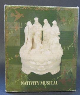 Cracker Barrel Nativity Fine Pearlized Porcelain Music