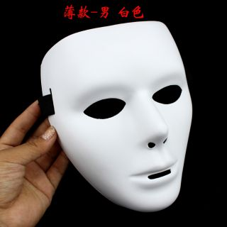 White Adult Face Halloween Masquerade Mask Ball Party Costume Masks Men Women