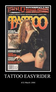 Tattoo Magazine 1994 55 SEALED Skin Art Easyriders
