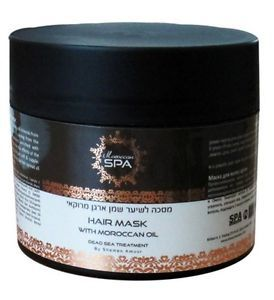 Dead Sea Cosmetics Moroccan Argan Oil Mask Hair Care Treatment Limited Edition