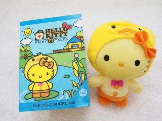 Sanrio Hello Kitty McDonalds Fairy Tale Toys Plush Doll Figures Collection Set