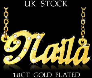 Naila Name Necklace Personalised Fashion Jewellery Designer Gift Arabic Muslim