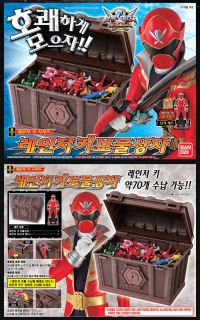 Bandai Power Rangers Kaizoku Sentai Gokaiger Gokai Treasure Box with Ranger Key