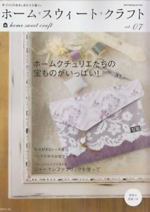 Home Sweet Craft Vol 7 Japanese Craft Book