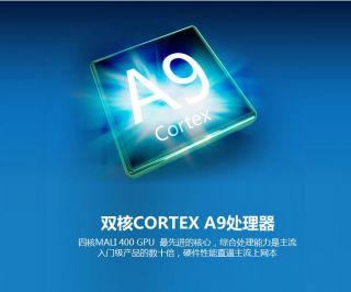 Minix Neo x7 Android 4 2 TV Box Media Player RK3188 Quad Core 2GB 8GB WiFi