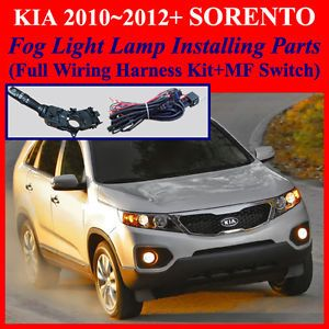 Fog Light Install Kit Wiring Harness Kit for 2010 2012 Kia Sorento MF Switch