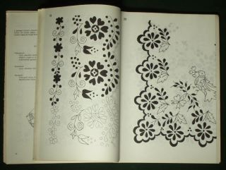Book Antique Hungarian Folk Embroidery Pattern Kalocsa Ethnic Costume Art Matyo