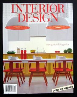 Interior Design Magazine 11 New York in Living Color