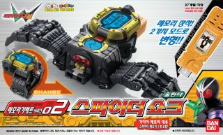 Kamen Rider Double w Memory Gadget Series 02 Spider Shock Bandai Korea