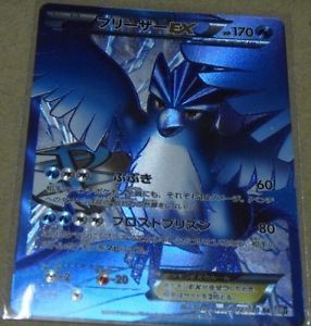 Japanese Pokemon BW7 Plasma Gale 1st Edition Full Art Articuno EX 072 070 SR