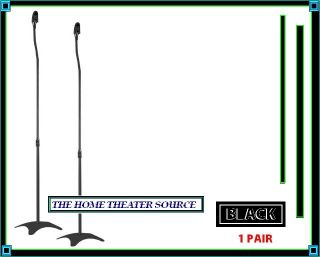 Two 1 Pair 2 Black Surround Sound Audio Speaker Stands for Fit Bose Home Theater