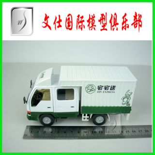 1 32 China Isuzu Truck ZZS Express Diecast