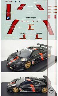 1 43 Davidoff Transdecal for McLaren F1 GTR Autobarn
