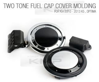 Two Tone Fuel Cap Cover Molding Fit Kia 2011 2012 2013 Optima K5