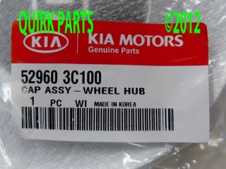 2002 2005 Kia Optima Wheel Center Cap Replacement Chrome Genuine Brand New