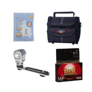Sony CCD TRV138 Camcorder Accessory Kit includes HI8TAPE Tape/ Media, ZELCKSG Care & Cleaning, ZE VLK18 On Camera Lighting, ST80 Case Camera & Photo