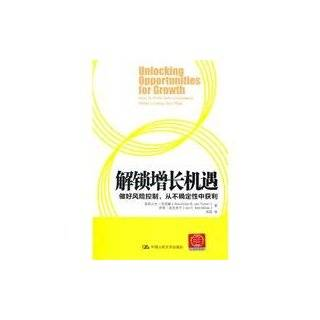Unlocking Opportunities for Growth How to Profit from Uncertainty While Limiting Your Risk(Chinese Edition): YA LI SHAN DA FAN PU TENG (Alexander B.Van Putten): 9787300133300: Books