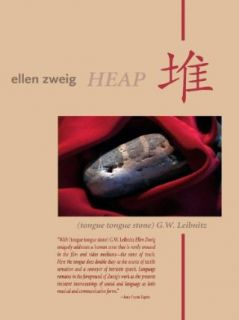 (tongue tongue stone) G. W. Leibnitz (Institutional Use): Anna the Dog, Tom Zummer, Leslie Thornton, Ellen Zweig:  Instant Video