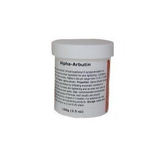 Alpha Arbutin   0.35oz / 10g: Beauty
