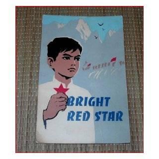 Bright Red Star: Li Hsin Tien: Books