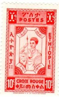 Postage Stamps Ethiopia. One Single 10c Bright Red Croix Rouge Stamp Dated 1945, Scott #269.: Everything Else