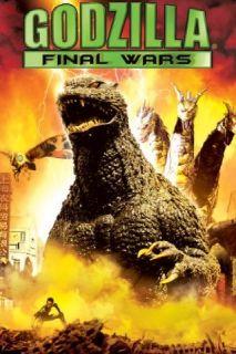 Godzilla: Final Wars: Masahiro Matsuoka, Rei Kikukawa, Kazuki Kitamura, Akira Takarada:  Instant Video
